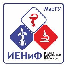 Институт медицины и естественных наук  Марийского государственного университета