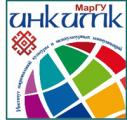 Институт национальной культуры и межкультурной коммуникации Марийского государственного университета