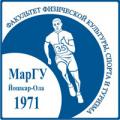 Факультет физической культуры, спорта и туризма Марийского государственного университета