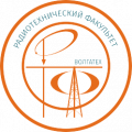 Радиотехнический факультет Поволжского государственного технологического университета