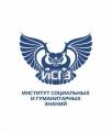 Факультет регионального обучения Института социальных и гуманитарных знаний