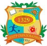 Центр образования N 1329