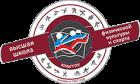 Высшая школа физической культуры и спорта Южно-Уральского государственного гуманитарно-педагогического университета
