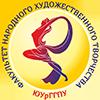 Факультет народного художественного творчества Южно-Уральского государственного гуманитарно-педагогического университета
