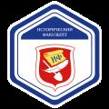Исторический факультет Самарского государственного социально-педагогического университета