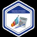 Факультет экономики, управления и сервиса Самарского государственного социально-педагогического университета