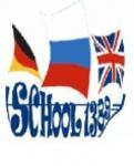 Средняя общеобразовательная школа с углубленным изучением английского языка N1389