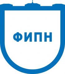 Факультет исторических и политических наук  Национального исследовательского Томского государственного университета