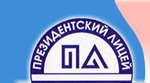 Центр образования N1448