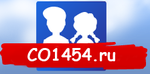 Центр Образования N 1454