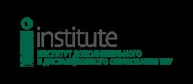 Институт дополнительного и дистанционного образования Тюменского индустриального университета