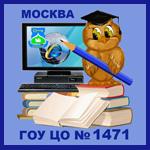 Центр образования N1471