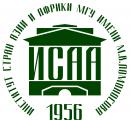 Институт стран Азии и Африки Московского государственного университета имени М.В. Ломоносова