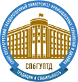 Институт прикладного искусства Санкт-Петербургского государственного университета промышленных технологий и дизайна