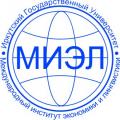 Международный институт экономики и лингвистики Иркутского государственного университета