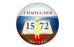 Гимназия N 1572