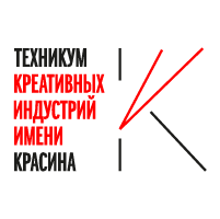 Московский многопрофильный техникум им. Л.Б. Красина