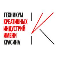 Московский техникум креативных индустрий им. Л.Б. Красина
