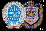 Лицей № 1580 при МГТУ имени Н.Э. Баумана