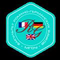 Факультет романо-германских языков Московского государственного областного университета