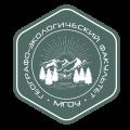 Географо-экологический факультет Московского государственного областного университета