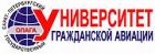 Факультет управления на воздушном транспорте Санкт-Петербургского государственного университета гражданской авиации