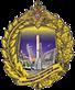 Факультет инженерного и электромеханического обеспечения Военно-космической академии имени А. Ф. Можайского