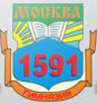 Гимназия N 1591