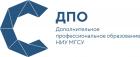 Центр дополнительного профессионального образования Национального исследовательского университета «Московский государственный строительный университет»