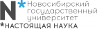 Институт философии и права Новосибирского государственного университета