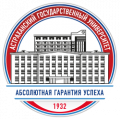 Факультет бизнеса и экономики Астраханского государственного университета