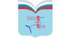 Дошкольное отделение Средней образовательной школы № 2105