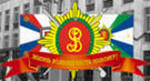 Кадетская школа N 1778 «Московский Шереметьевский кадетский корпус»