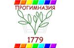 Прогимназия N1779