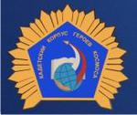 Кадетская школа N 1783 «Московский кадетский корпус Героев Космоса»