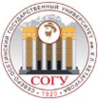 Факультет международных отношений Северо-Осетинского государственного университета имени К.Л.Хетагурова