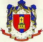 Факультет географии и геоэкологии Тверского государственного университета