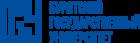 Институт экономики и управления Бурятского государственного университета