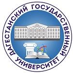 Дагестанский государственный университет