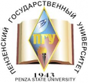 Факультет  физико-математических и естественных наук Пензенского государственного университета