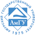 Амурский государственный университет
