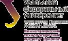 Нижнетагильский технологический институт (филиал) Уральского федерального университета имени первого Президента России Б.Н. Ельцина