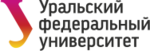 Политехнический институт (филиал) Уральского федерального университета имени первого Президента России Б.Н. Ельцина в г. Каменске-Уральском