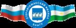 Стерлитамакский филиал Башкирского государственного университета