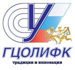 Институт спорта и физического воспитания Российского государственного университета физической культуры, спорта, молодежи и туризма