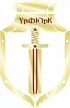 Уральский финансово-юридический колледж
