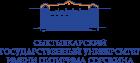 Сыктывкарский государственный университет имени Питирима Сорокина
