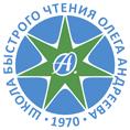 Школа Олега Андреева