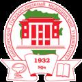 Педиатрический факультет Башкирского государственного медицинского университета