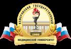 Факультет высшего сестринского образования Кемеровсого государственного медицинского университета